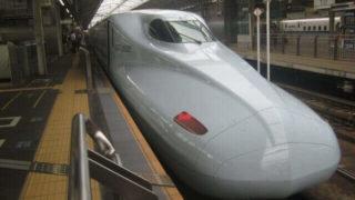 福岡 大阪 新幹線 格安