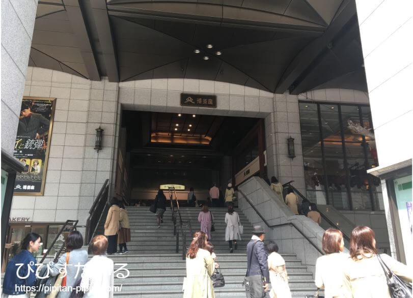 博多座 レミゼ チケット