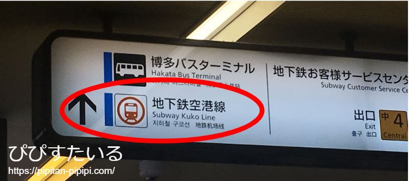 博多座 アクセス 行き方