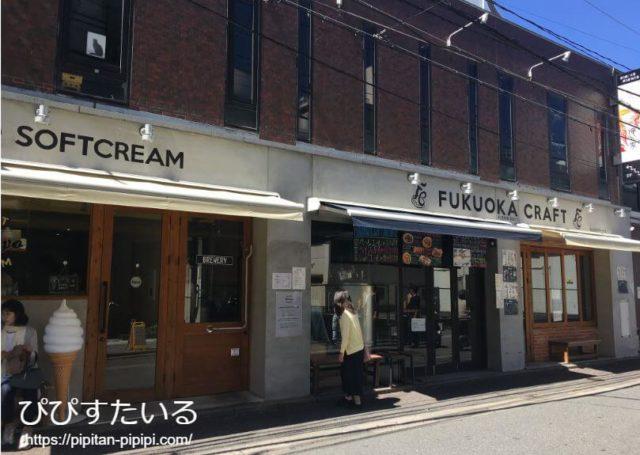 大名ソフトクリーム福岡博多場所メニュー
