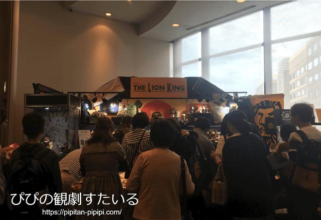 劇団四季グッズだけキャナルシティ劇場グッズ売り場
