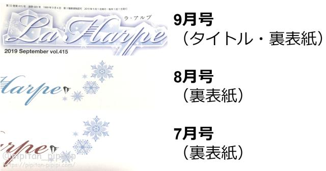 劇団四季 アナと雪の女王 ミュージカル チケット キャスト