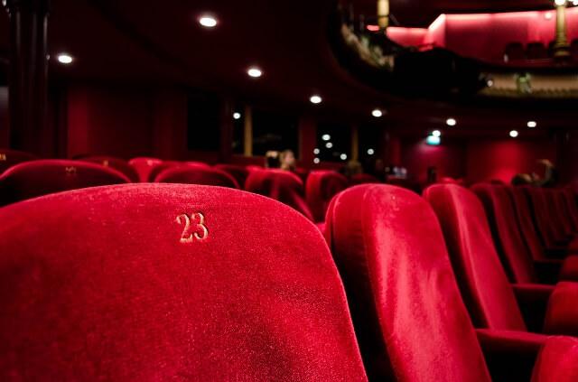 劇場 座席