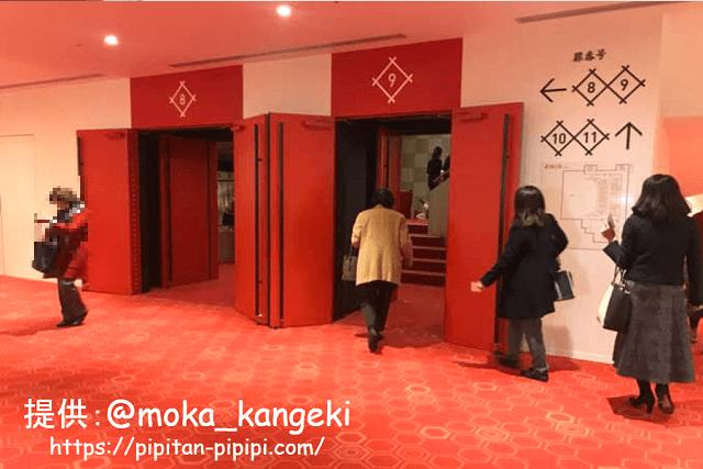 御園座 スケジュール 2020 公演 ミュージカル 一覧