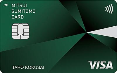 Vpassチケット 対象カード 三井住友カード